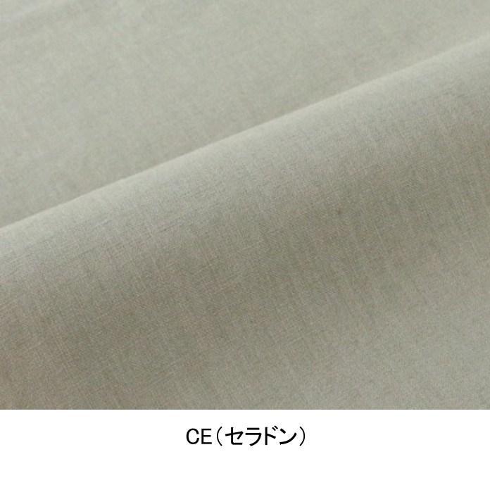 コタツ布団カバー/200×280cm/10色から選べる/ソフト加工リネン/ナトゥーラ