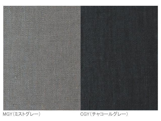 コタツ布団カバー/円形Φ200cm/リバーシブル/ソフト加工リネン/ナトゥーラ