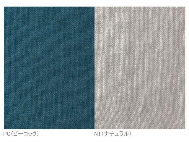 コタツ布団カバー/200×200cm/リバーシブル/ソフト加工リネン/ナトゥーラ