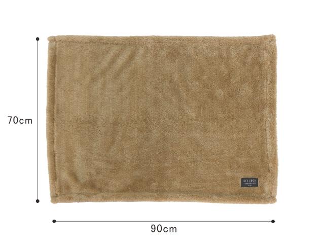 エアーブランケット/70×90cm