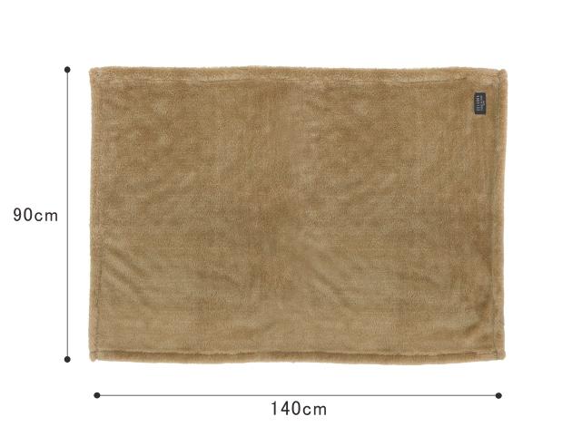 エアーブランケット/90×140cm