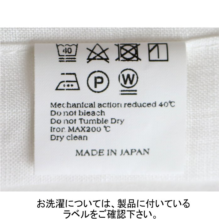 細番手リネン/テーブルクロス/130×220cm
