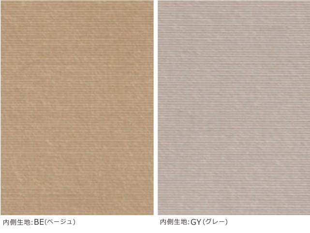 リバティプリント/印鑑ケース