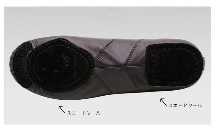 《送料無料》【Ting】ローカットジャズシューズ JSS017 シューレースタイプ