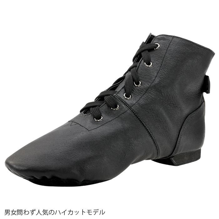 《送料無料》【monishan】ハイカットジャズシューズ DMJ-5