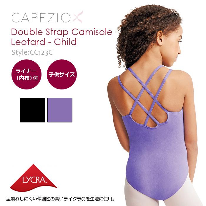 《送料無料》【Capezio/カペジオ】CC123C こどもレオタード