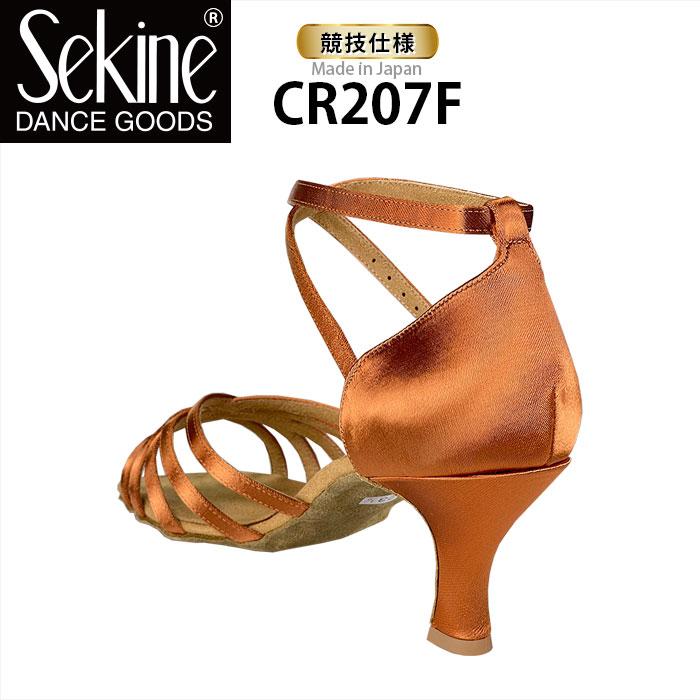 《送料無料》【Sekine / セキネ】CR207F タン 女性用/ラテンシューズ《日本製ダンスシューズ》【競技仕様】《ヒールキャッププレゼント対象商品》