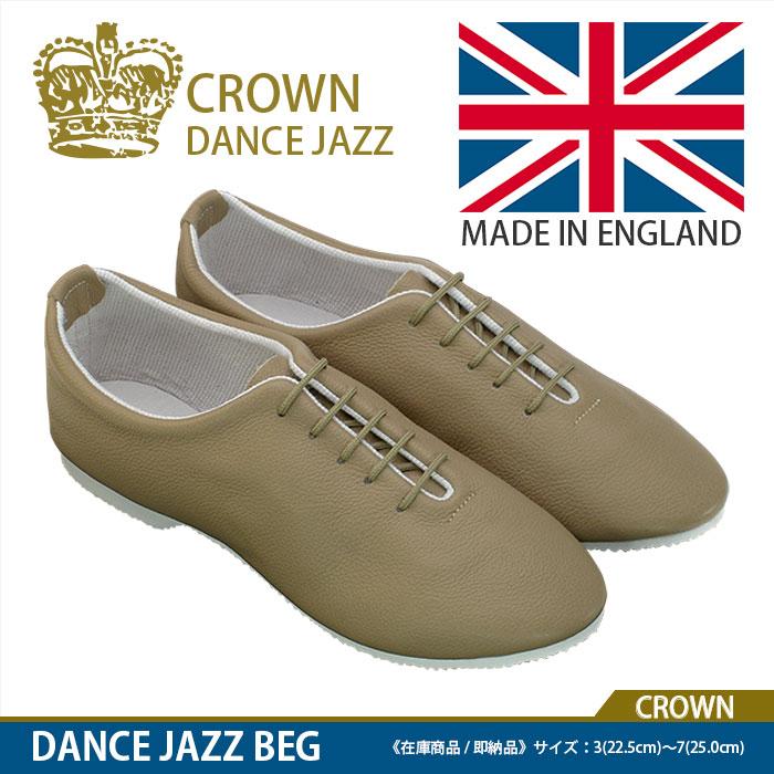 《送料無料》【CROWN/クラウン】DANCE JAZZ ダンスジャズ/レースアップレザーシューズ《イギリス製》