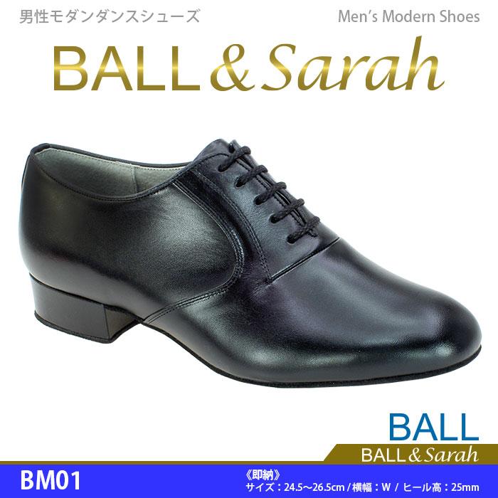 《送料無料》【即納在庫】男性モダンダンスシューズ BM01《BALL&Sarah / ボール&サラ》【日本製】【ダンスシューズ.com 直営店】からお届けします!