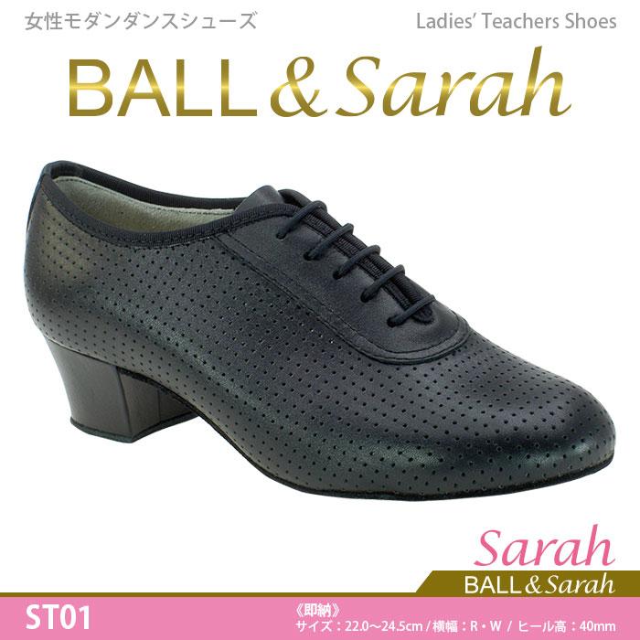 《送料無料》【即納】ティーチャーズシューズ ST01《BALL&Sarah / ボール&サラ》【ダンスシューズ.com 直営店】からお届けします!