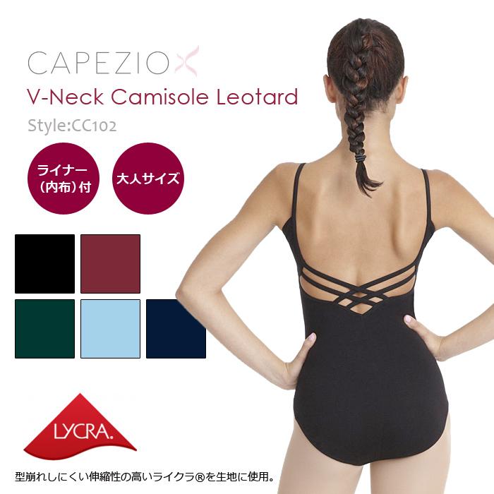 《送料無料》【Capezio/カペジオ】CC102 おとなレオタード