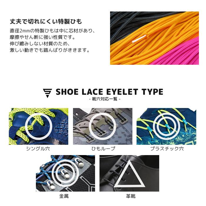 SPLC 靴紐 結ばない 靴ひも くつひも ゆるまない 丸紐 シューレース