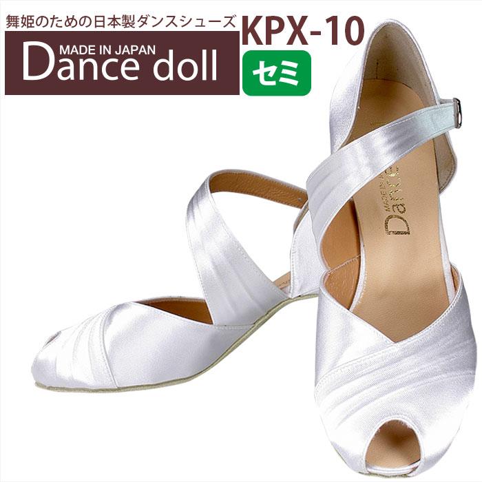 《送料無料》【Dance doll / ダンスドール】KPX-10 女性兼用パーティーシューズ《日本製ダンスシューズ》《ヒールキャッププレゼント対象商品》