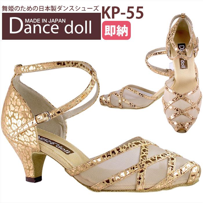 《送料無料》【Dance doll / ダンスドール】KP-55-ホロブラウン&メッシュ 女性兼用シューズ《日本製ダンスシューズ》《ヒールキャッププレゼント対象商品》