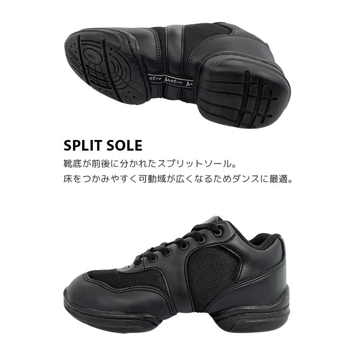 《送料無料》【MetroArt/メトロアート】FU003 ダンススニーカー ブラック