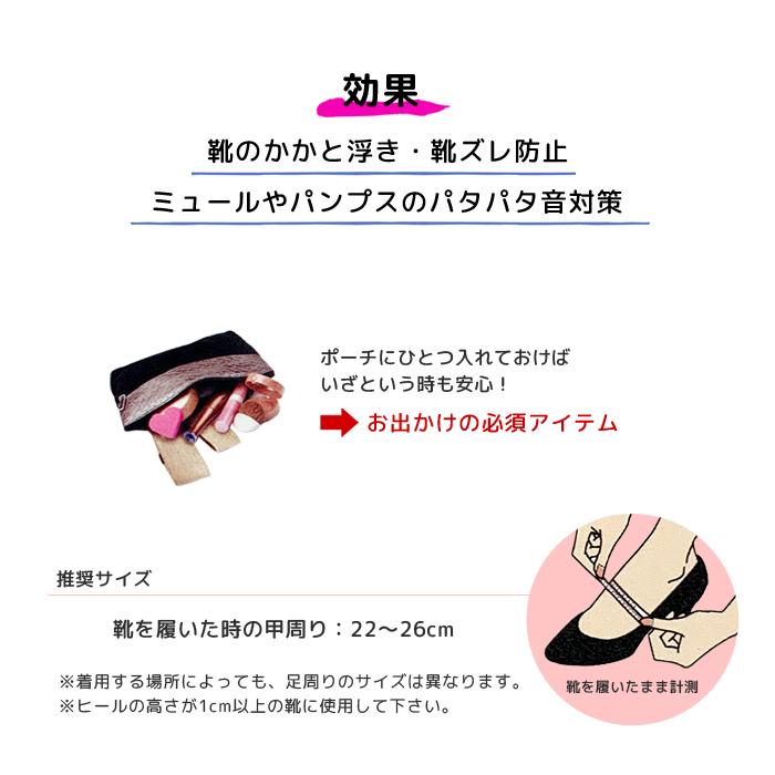 キセカエ シューズバンド クリア ゴム レースノワール 17mm SB/A-02