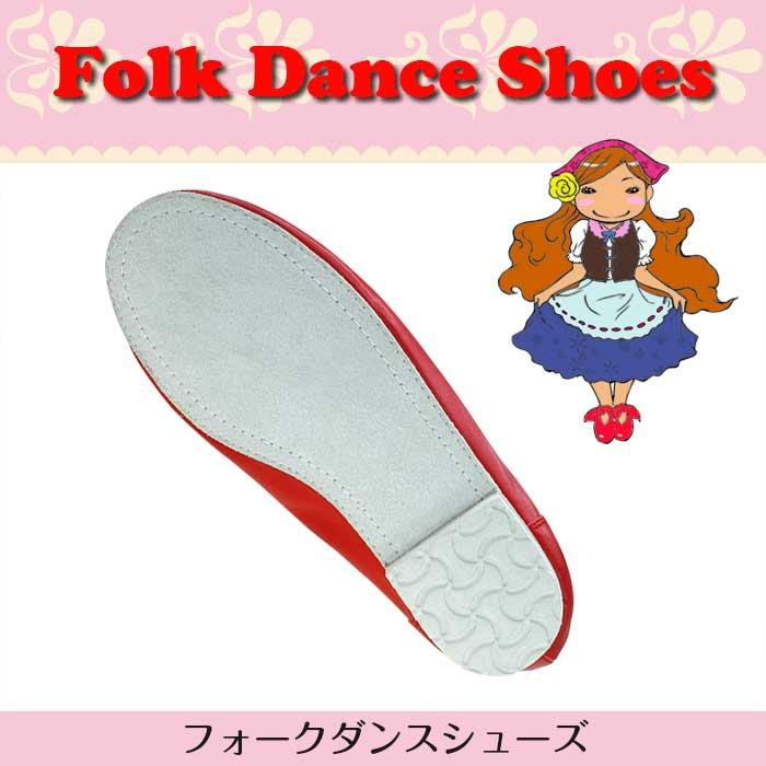 《送料無料》【フォークダンスシューズ / 赤・RED】 レッスンやステージに!軽量!楽々!疲れにくい!《フォークダンスの定番シューズ》 FD01RE