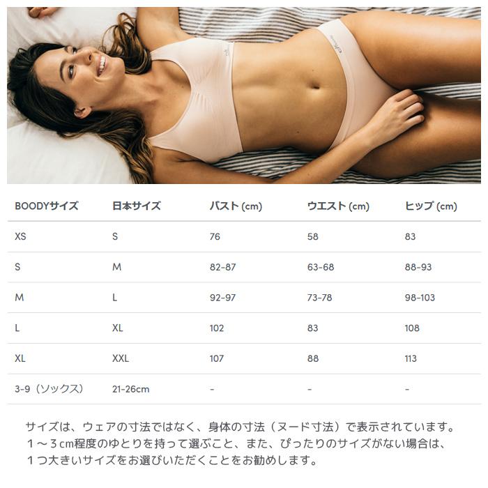 【Boody/ブーディー】 クラシックビキニ パンツ ショーツ レディース
