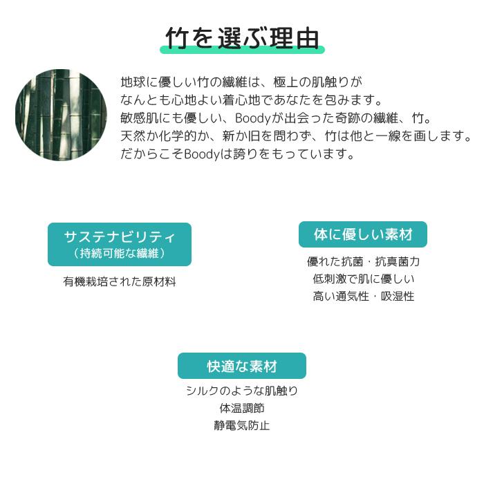 【Boody/ブーディー】 ミディブリーフ パンツ ショーツ レディース