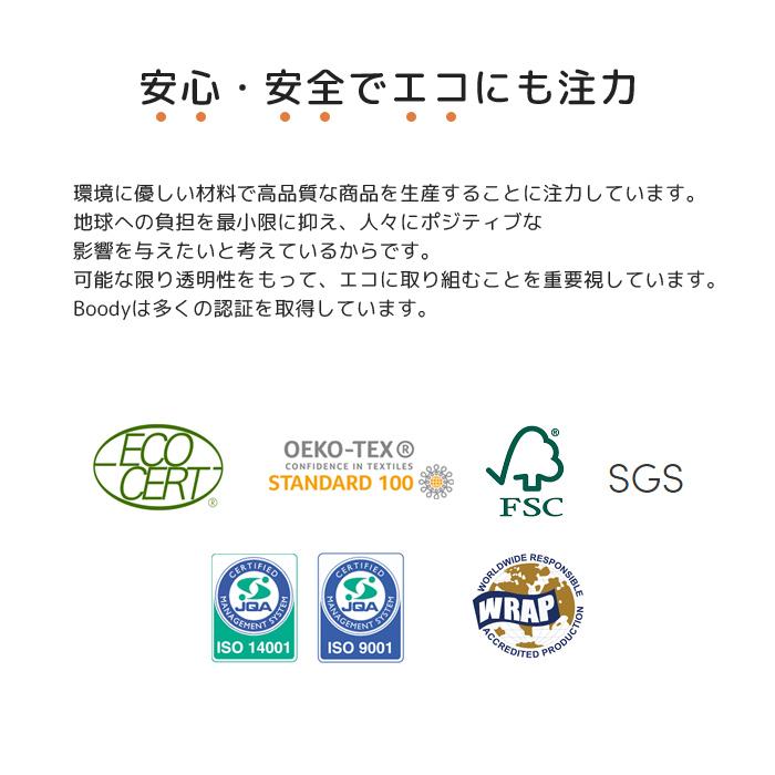 【Boody/ブーディー】 シェイパーパットブラ カップ付き スポーツブラ ブラジャー レディース