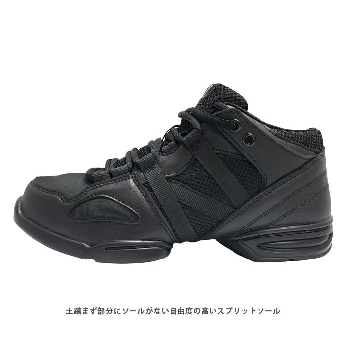 《送料無料》【baz/バズ】SN-600 ダンススニーカー