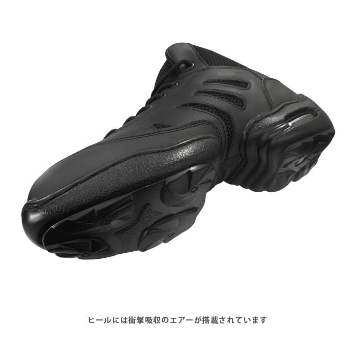 《送料無料》【baz/バズ】SN-515 健康体操 ダンススニーカー