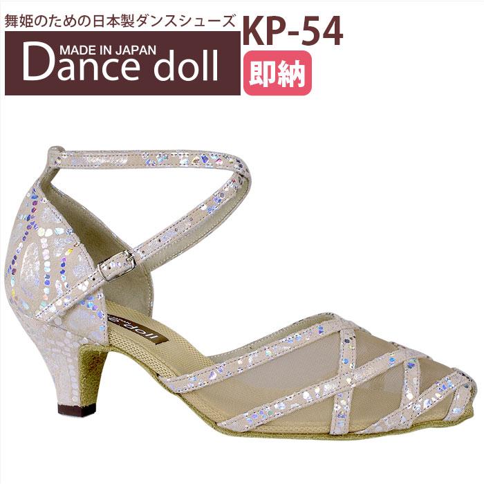 《送料無料》【Dance doll / ダンスドール】KP-54-ホロアイボリー&メッシュ 女性兼用シューズ《日本製ダンスシューズ》《ヒールキャッププレゼント対象商品》