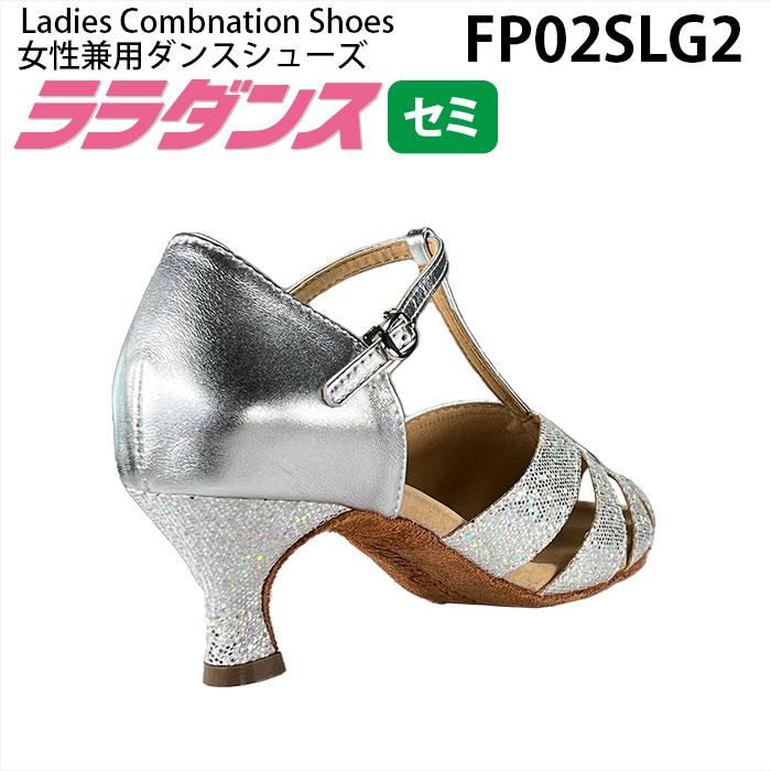 《送料無料》モニシャン【セミオーダー】女性兼用ダンスシューズ FP02SLG2 【モニシャン本店】からお届けいたします!