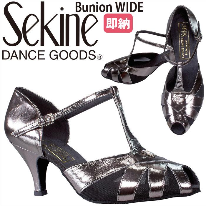 《送料無料・即納在庫商品》【Sekine / セキネ】 PK664BN 【外反母趾(バニオン)対応シューズ《 Bunion WIDE》】 女性用/兼用シューズ《日本製》《ヒールキャッププレゼント対象商品》