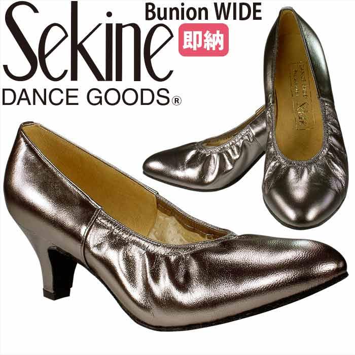 《送料無料・即納在庫商品》【Sekine / セキネ】 E554BN 【外反母趾(バニオン)対応シューズ《 Bunion WIDE》】 女性用/スタンダードシューズ《日本製》《ヒールキャップ&ダンサーズマスクプレゼント対象商品》