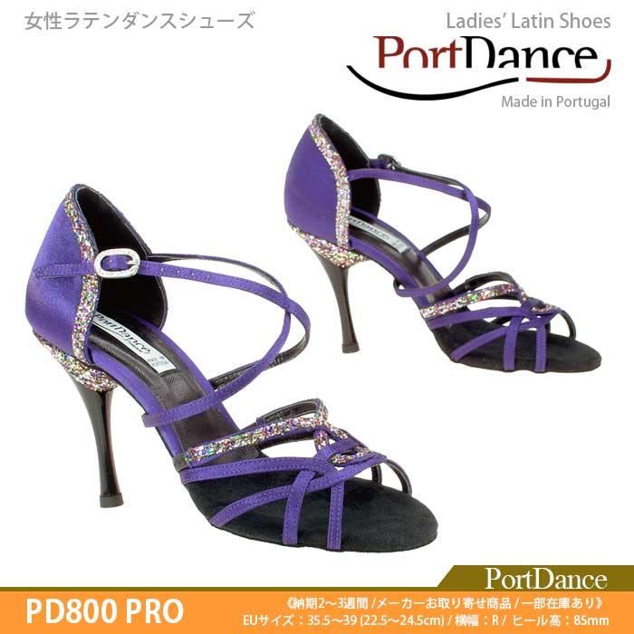 《送料無料》【PortDance/ポートダンス】PD800 PRO PUR 女性ラテンダンスシューズ 世界を代表するトッププロ選手も多数愛用!《発売記念特価&ヒールキャッププレゼント対象商品》