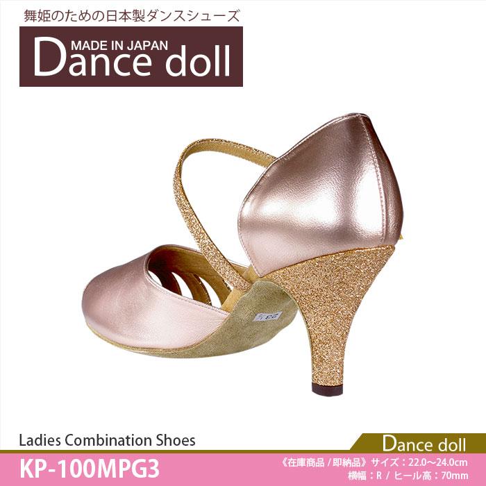 《送料無料》【Dance doll / ダンスドール】KP-100MPG3 70mmヒール 女性兼用パーティーシューズ《日本製ダンスシューズ》《ヒールキャッププレゼント対象商品》
