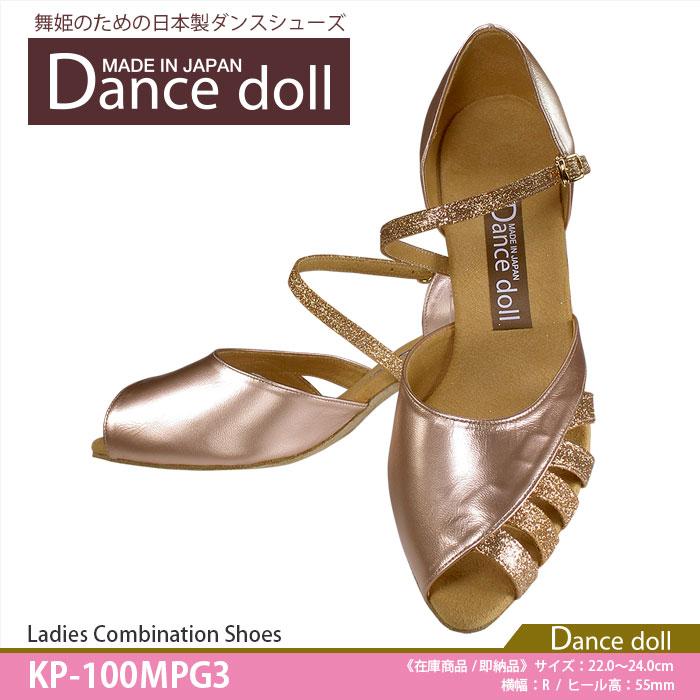 《送料無料》【Dance doll / ダンスドール】KP-100MPG3 55mmヒール 女性兼用パーティーシューズ《日本製ダンスシューズ》《ヒールキャッププレゼント対象商品》