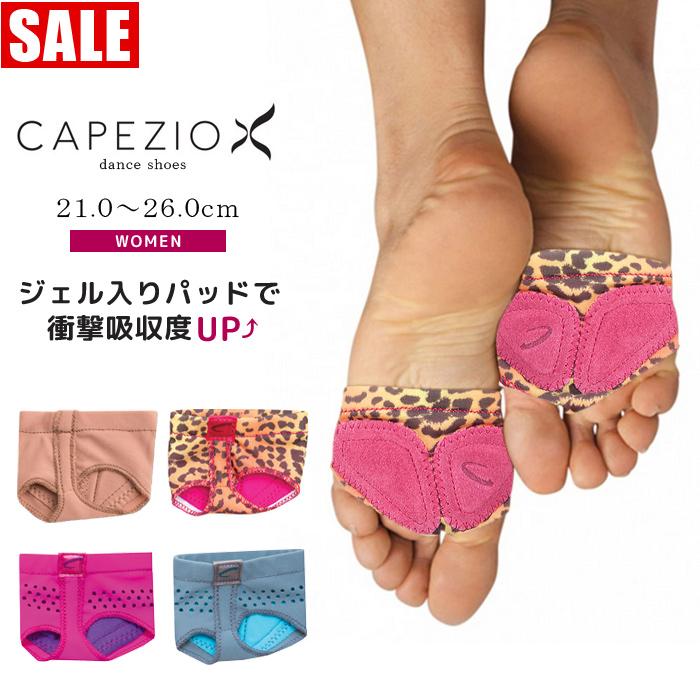 【Capezio/カペジオ】H07GS (ジェル入り)スキンシューズ《世界中のダンサーが愛用する素足で踊るためのシューズ》【モニシャン本店】からお届けいたします!