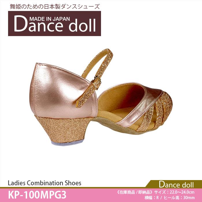 《送料無料》【Dance doll / ダンスドール】KP-100MPG3 《30mmヒール》 女性兼用パーティーシューズ《日本製ダンスシューズ》《ヒールキャッププレゼント対象商品》