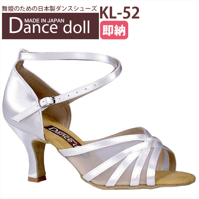 《送料無料》【Dance doll / ダンスドール】KL-52-70mmヒール ホワイトサテン メッシュ 女性ラテンシューズ《日本製ダンスシューズ》《ヒールキャッププレゼント対象商品》