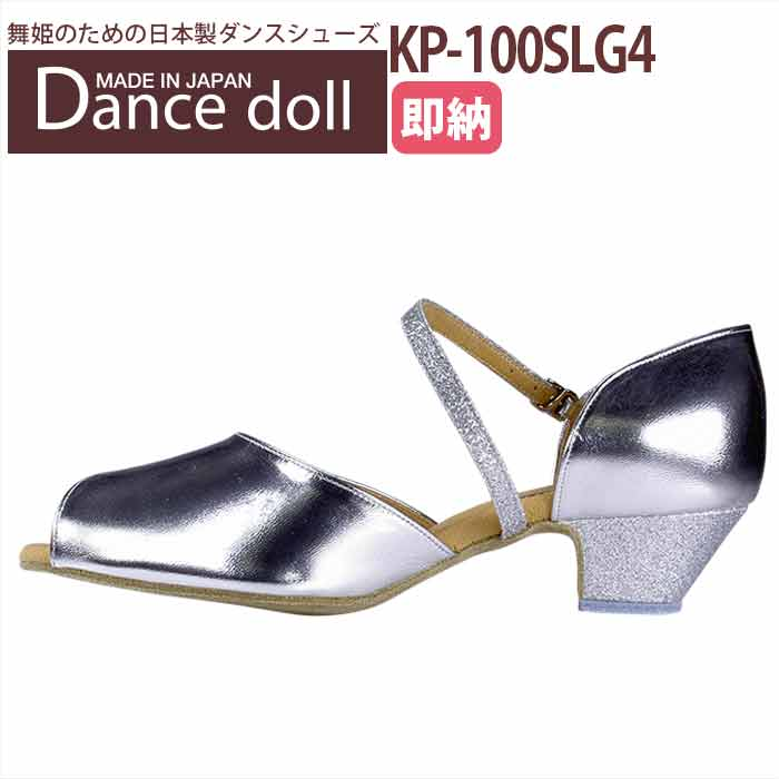 《送料無料》【Dance doll / ダンスドール】KP-100SLG4 《30mmヒール》 女性兼用パーティーシューズ《日本製ダンスシューズ》《ヒールキャッププレゼント対象商品》