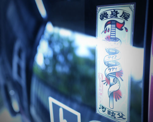 LOGO STICKER 2枚組