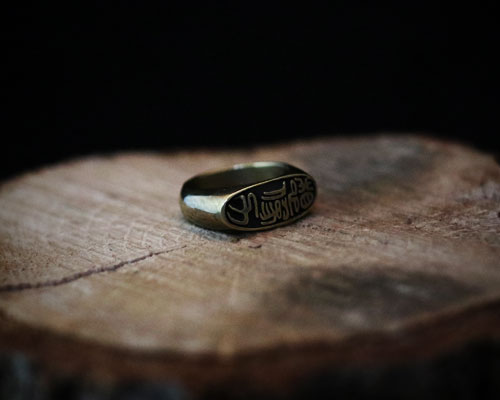 """Imagination""Ring -BRASS"