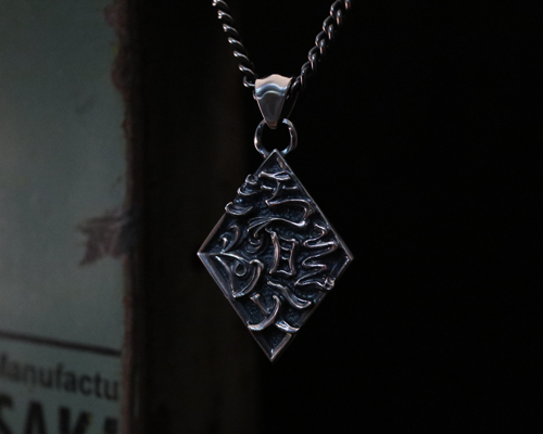 "Daddy's""Emblem""Necklace- SILVER"