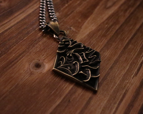"Daddy's""Emblem""Necklace- BRASS"