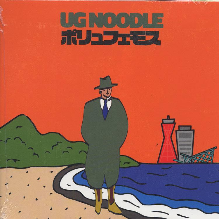 "UG NOODLE - 夢の恋人 ft. Seizo (Lover's Rock Edit) / ポリュフェモス (New 7"")"