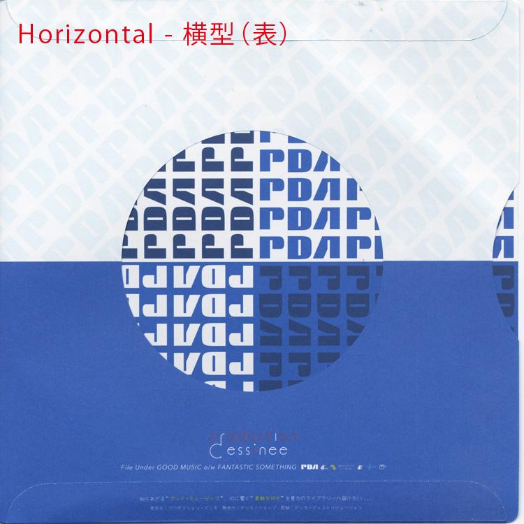 "production dessinee (プロダクション・デシネ) - Company Sleeve for 7"" ""Horizontal"" (10pcs) (7""シングル用カンパニースリーヴ 横型 (10枚セット)) (Accesary)"