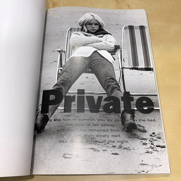 Brigitte Bardot (ブリジット・バルドー) - ブリジット・バルドー写真集 (1992) (Used Book)