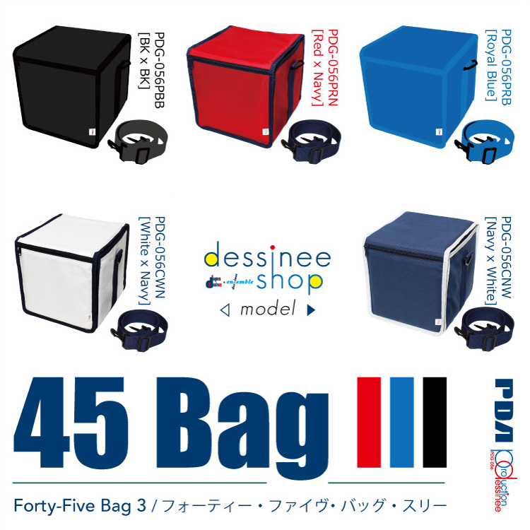 production dessinee (プロダクション・デシネ) - 45 Bag III [45 Bag 3] (フォーティー・ファイヴ・バッグ・スリー) (Accesary)