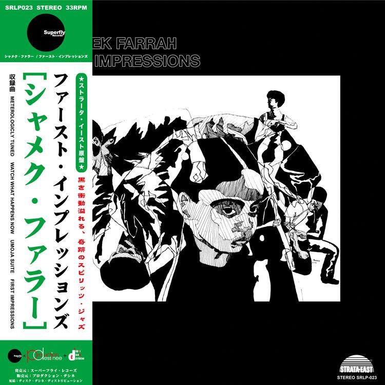 Shamek Farrah (シャメク・ファラー) - First Impressions (ファースト・インプレッションズ) (New LP)