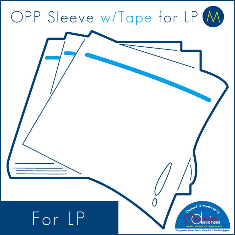 "production dessinee (プロダクション・デシネ) - OPP Sleeve w/Tape for LP ""M"" 100pcs (LP用外袋/テープ付 ジャスト ""Mサイズ"" 100枚セット) (Accesary)"