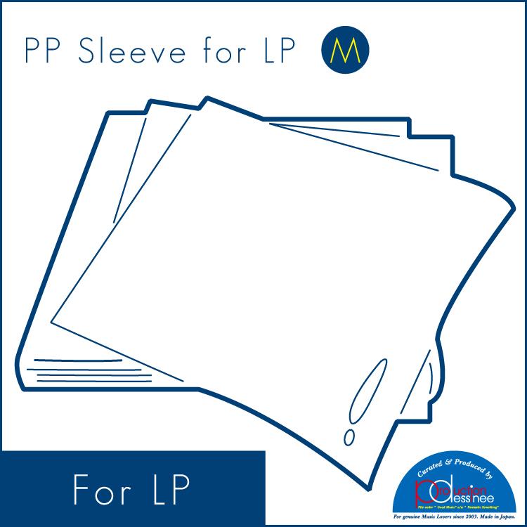 """production dessinee (プロダクション・デシネ) - PP Sleeve for LP """"M"""" 100pcs (LP用外袋 ジャスト """"Mサイズ"""" 100枚セット) (Accesary)"""