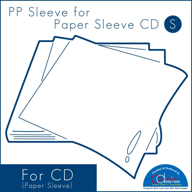 """[廃番] production dessinee (プロダクション・デシネ) - PP Sleeve for Paper Sleeve CD """"S"""" 100pcs (CD用外袋 ジャスト """"Sサイズ"""" (紙ジャケ用)) (Accesary)"""