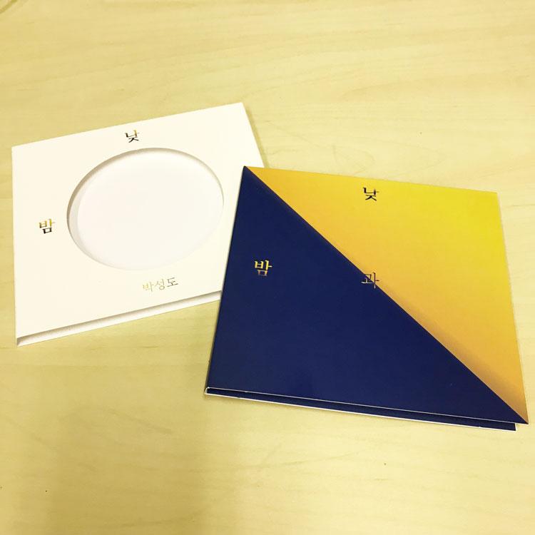Park Sungdo (パク・ソンド) - Night and Day (New CD)